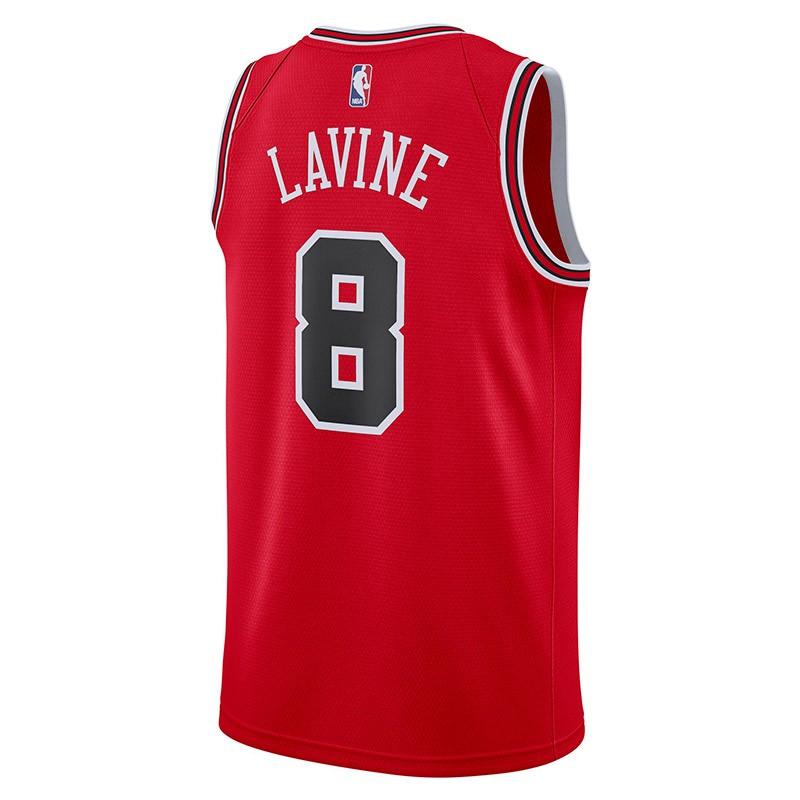 Chicago Bulls Nike NBA Connected Icon Edition Swingman Jersey Zach Lavine  Adult 064c257cd85