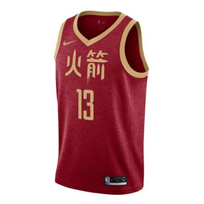 Houston Rockets Nike NBA Connected City Edition Swingman Jersey James Harden Adult