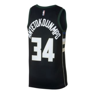 Antetokounmpo Statement Edition Swingman Jersey (Milwaukee Bucks)