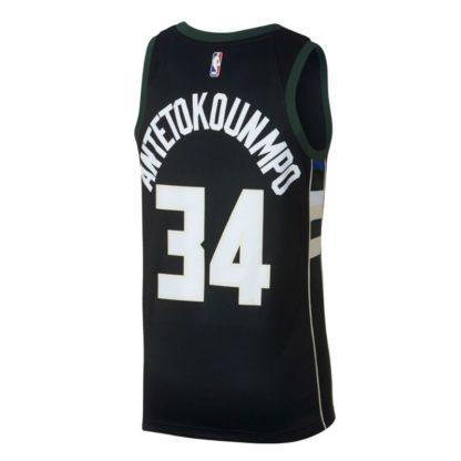 Antetokounmpo Statement Edition Swingman Jersey (Milwaukee Bucks)