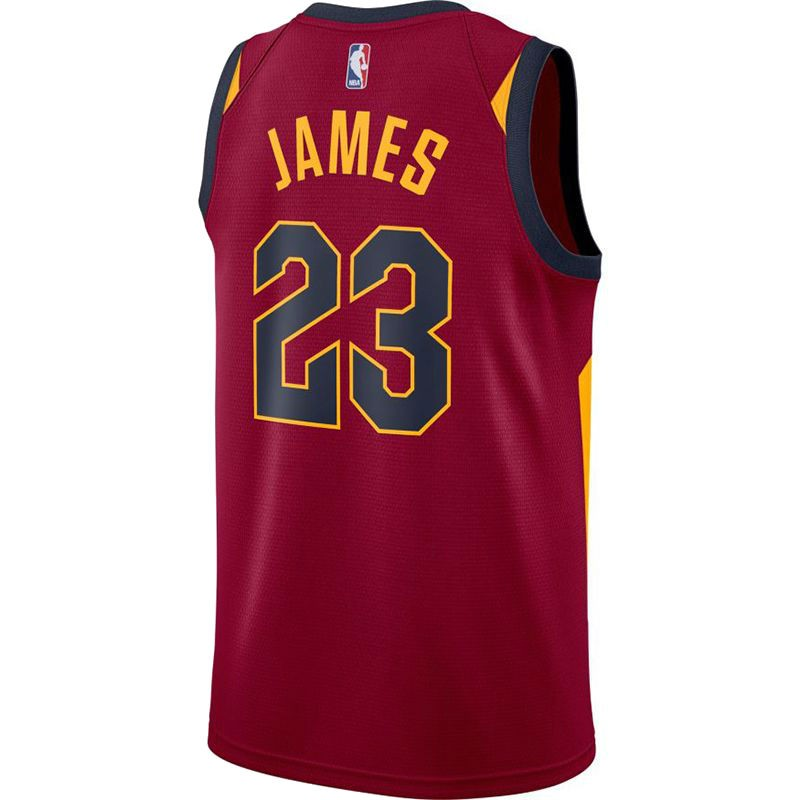 Camiseta de Lebron James - Las camisetas de la NBA más vendidas de la historia