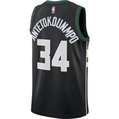Camiseta NBA Antetokoumpo Bucks dorsal